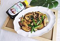 #百变鲜锋料理#素炒香菇的做法