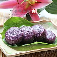 紫薯燕麦饼