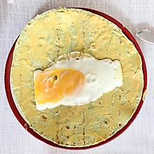 #换着花样吃早餐#菠菜卷饼