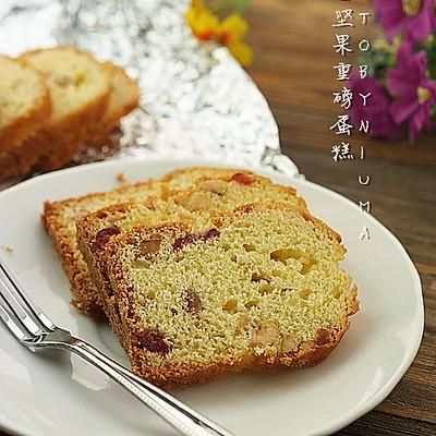 蔓越莓坚果重磅蛋糕
