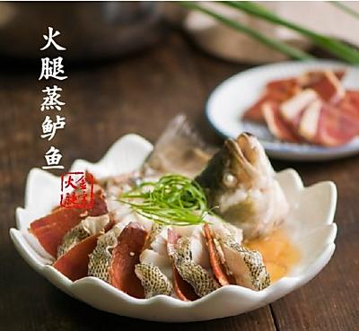 【美食厨房】火腿蒸鲈鱼