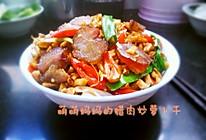 湘菜代表派~~腊肉炒萝卜干的做法