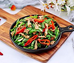 #中秋团圆食味#梅豆鸡肉小炒的做法
