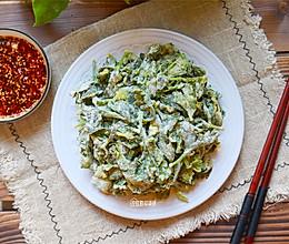 #餐桌上的春日限定# 蒸芹菜叶的做法