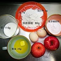 苹果蛋糕 无须打蛋白的做法图解1