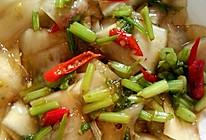 芹菜炒宽粉的做法