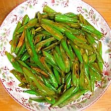 大蒜烧芸豆