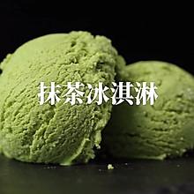 冰淇淋(美式打发法+低脂版)+炼乳做法
