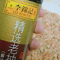 虾仁猪肉香菇 三鲜小馄饨的做法图解7