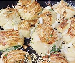 竹笋酿,春日限定美食#美食视频挑战赛#的做法