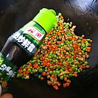 时蔬玉米小碗#发现粗粮之美#的做法图解6