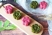 #入秋滋补正当时#抹茶奶黄蔓越莓&&草莓豆沙核桃冰皮月饼!的做法