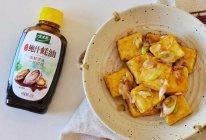 香煎蚝油豆腐的做法