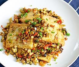 香煎黄金豆腐的做法