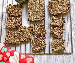 坚果种子脆饼的做法