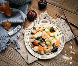 马蹄炒虾仁——时令快手养生菜的做法