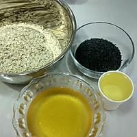 [九阳食尚学院]—小阳美食聊城站之黑芝麻燕麦能量棒的做法图解1