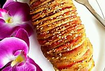 双味风琴烤土豆的做法