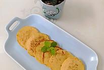 奶香玉米小饼的做法