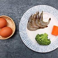 西兰花鲜虾蛋卷 宝宝健康食谱的做法图解1