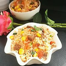 牛肉番茄燜飯#美的初心電飯煲#