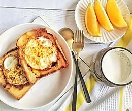 快手早餐鸡蛋芝士吐司盒子的做法