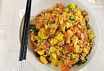 培根蛋炒饭的做法