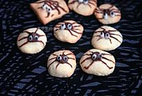 #洗手作羹汤#喵喵,墙角里的蜘蛛爬到盘子里了,植物油饼干的做法