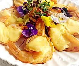 #入秋滋补正当时#黄油芝士煎大虾的做法