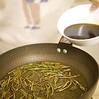 葱油拌面——走遍了大半个上海,只为这一口的做法图解5