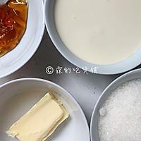 #相聚组个局#花生太妃糖的做法图解2