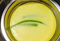 炖鸡蛋与炖南瓜(电饭煲10分钟)的做法