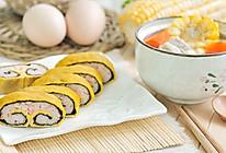 紫菜虾仁蛋卷 & 玉米胡萝卜排骨汤的做法