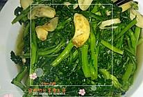 蒜瓣炒菊花菜的做法