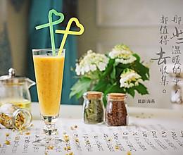 #520,美食撩动TA的心!#金色思慕雪--果香洋甘菊的做法