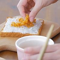 芋泥吐司【初味日记】的做法图解7