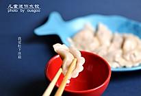 儿童迷你水饺#头等舱的Cool炫美食#的做法