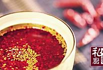 自制辣椒油的做法