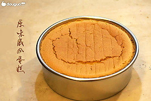 原味戚风蛋糕【图片】