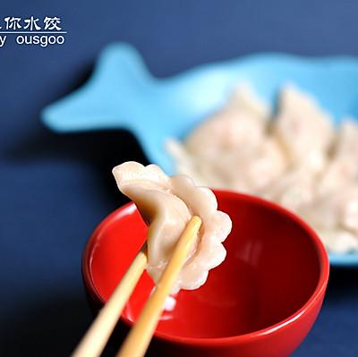 儿童迷你水饺