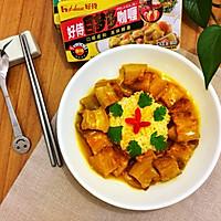 咖喱五花肉饭#百梦多Lday 咖喱#