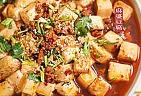 年夜饭红红火火四川十大名菜之麻婆豆腐的做法