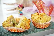 #糖小朵甜蜜控糖秘籍# 无粉菠萝蜜核咸蛋糕的做法