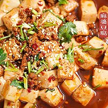 年夜饭红红火火四川十大名菜之麻婆豆腐