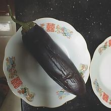 微波炉版烤茄子