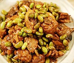 毛豆烧鸡【孔老师教做菜】的做法