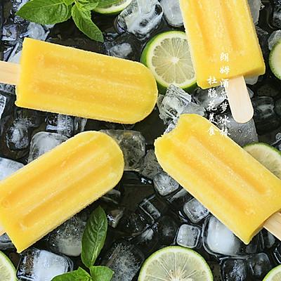 朗姆酒菠萝冰棒