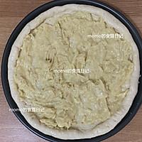 芝士榴莲披萨的做法图解9