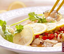 小羽私厨之泰式柠檬鱼的做法