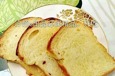 超香蔓越莓手撕面包(中种)